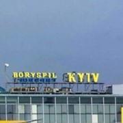 Трансфер в аэропорт Киев фото