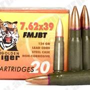 Спортивно-охотничий патрон 7,62х39мм FMJ фото