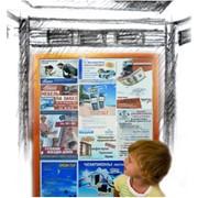 Реклама в лифтах города Севастополя фото