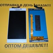 Дисплей + Сенсор LCD +Тачскрин Lenovo P70 P70T P70-A (белый) фото