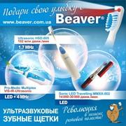 Баннерная реклама на сайтах фото