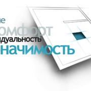 Заявоки на регистрацию товарного знака и знака обслуживания фото