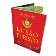 Прикольные обложки для паспорта Руссо туристо фото