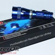 Подводный фонарь Police 8766 Т6 70000W фото