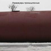 Резервуары промышленные фото