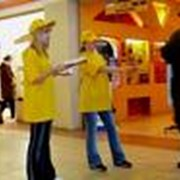 Разработка и проведение промоушн-акций (sales promotion) фото
