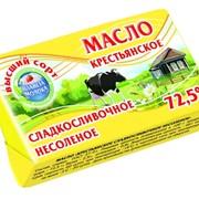Масло сливочное Крестьянское 72,5% фольга фото
