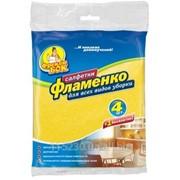 Салфетки Вискозные для уборки Фрекен Бок Фламенко, 3шт5 фото