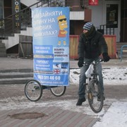 Наружная – Велореклама (велоборд, промобайк) фото