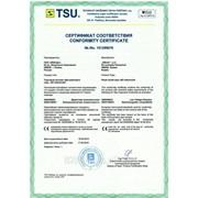 Сертификация Евросоюза фото