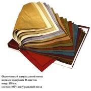 Ткань для штор мебели фото