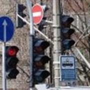 Разработка и Монтаж Систем Управления Дорожным Движением фото