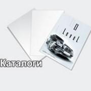 Каталоги, брошюры, проспекты, каталоги Харьков фото