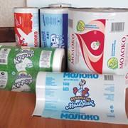 Упаковывание в молочную пленку с печатью фото