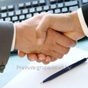 Договір про пайову участь фото