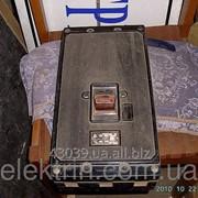 Автоматический выключатель А3134 -А-3134 на ток200 А фото