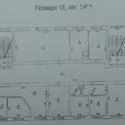 Продажа. Здание Лаборатории. Киев. фото