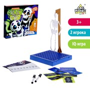 Настольная игра в слова виселица «Скелет или ответ»: разборное поле, карточки с заданиями фото