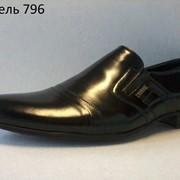 Туфли мужские комфорт фото