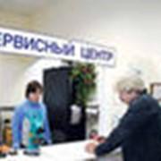Оформление результатов аттестации рабочих местРостов-на-Дону фото