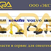 Гидроаккумулятор 510644690 / 51 06 446 90 фото