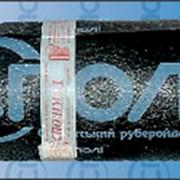 Кровельный гидроизоляционный полимерно-битумный рулонный наплавляемый материал СПОЛИ Стандарт, рубероид кровельный фото