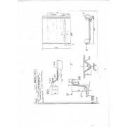 Лист кришки люка (полотно) піввагона, креслення УМ 0042-00.00.00.0-04 фото