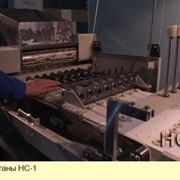 НС-1 Оборудование для производства бубликов фото