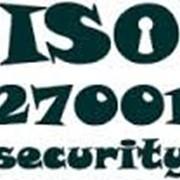 Разработка и внедрение стандарта ИСО 27001:2013 фото