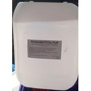 Растворитель полиуретановый PUR фото