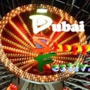Шопинг-туры в Дубаи фото