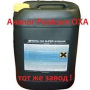 PROPOOL OXI ЖИДКИЙ 25 кг. фото