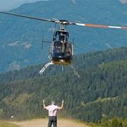 Аренда вертолетов по Украине. фото