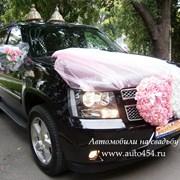 Джип Шевроле Тахо на свадьбу фото