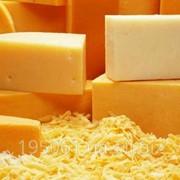 Сыр Голландский ТМ Вкус детства фото