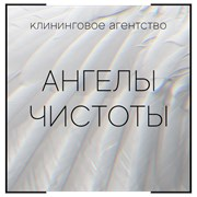 Травля тараканов, блох, клопов, муравьев в Витебск фото