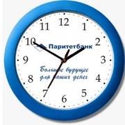 Часы настенные с логотипом предприятия фото