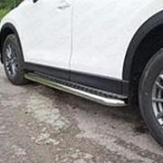 Пороги Mazda CX-5 2017-наст. время (с площадкой нерж. сталь 42,4 мм) фото