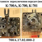 Механизм переключения передач 700А.17.02.000 фото