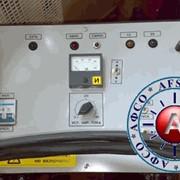 Зарядное устройство 12.24-400 фото
