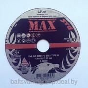 Круг отрезной GF MAX 125x1,6x22.2 A60S, Италия фото