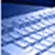 Разработка решений для электронного бизнеса фото