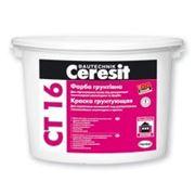 Ceresit CT 16 Краска грунтующая (10кг) фото