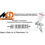 Грунтовка ЭП-0199 (100:4) крас-кор/серый фото