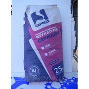 Штукатурка фасадная цементная «Сармалит-НММ» «ЗИМА» от -8 до +10ºС. Производитель: Сармат фото