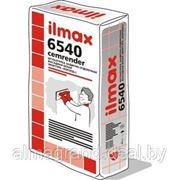 """Ilmax 6540(фактура """"короед""""). Белая. Зерно 2,0 мм; 3,0 мм.На основе белого мрамора. фото"""