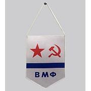 Вымпел средний ВМФ СССР фото