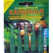Кардинал (Agro-pak) 5 амп. (10 гр) фото