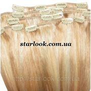 Набор натуральных волос на клипсах 60 см. Оттенок 18-613. Масса: 140 грамм. фото