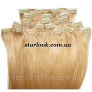Набор натуральных волос на клипсах 60 см. Оттенок №24. Масса: 140 грамм. фото